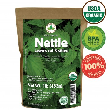 100% Organic Nettle Tea (Cut and Sifted) Herbal Tea 1 lb bulk (Egypt)